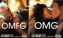 Gossip Girl : c'est hot !